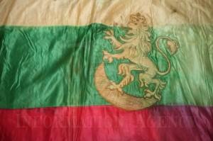 Знамето на пета дружина