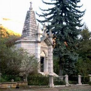 Костница - Дряновски манастир