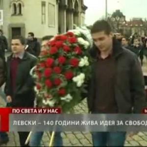 Българска история по БНТ1 по случай 18 февруари