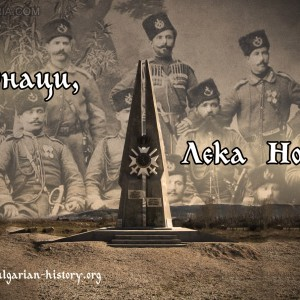 """""""Новото гробище над Сливница"""""""