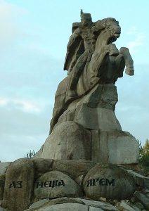 Паметникът в Копривщица, увековечаващ Хрърковатата чета
