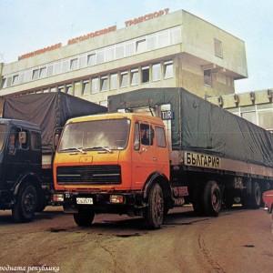 СО МАТ или историята на най-големия автомобилен превозвач в Европа