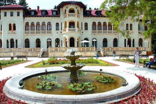 Парк музей Врана
