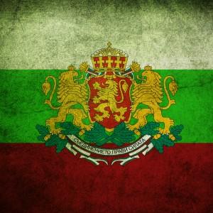 20 случайни факта, които ни правят горди българи