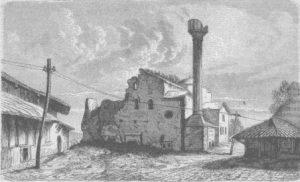 """София през 1877-1878 година (дн. църква """"Св. София"""")"""