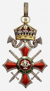 """Орденски знак """"За Военна Заслуга"""" III степен с брилянти"""
