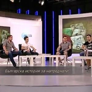 """Екипът на """"Българска история"""" на гости на """"Медиите ON AIR"""""""