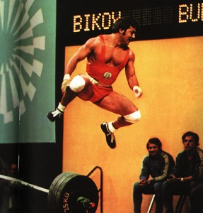Йордан Биков след поставения рекорд през 1972 година