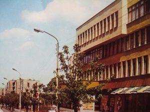 Елхово- ул.Александър Стамболийски и битовият комбинат - 1983 година