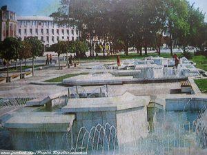 Новият плевенски център, 1979 г.