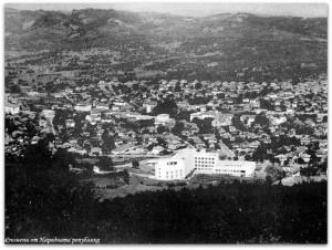 Изглед от Малко Търново, 1981 година