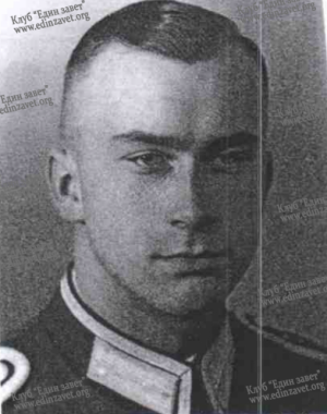 ап. Герхард Венгел