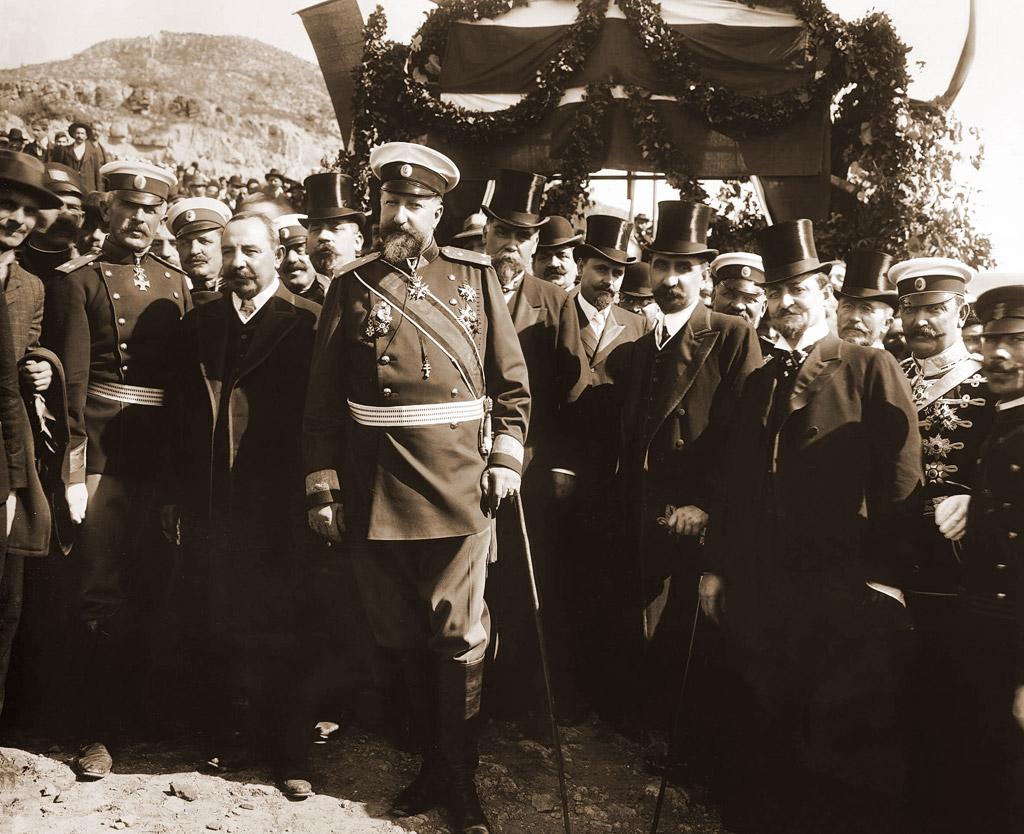 109 години независима България | Българска история