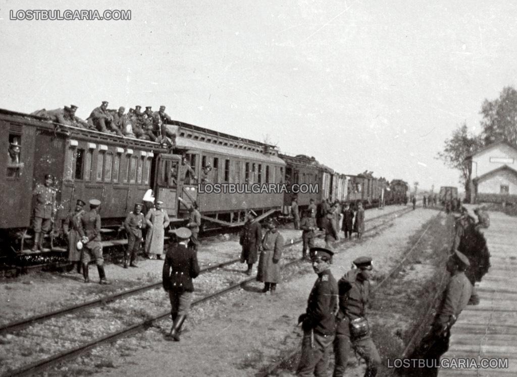 Войската пристига на гарата в Люле Бургас, 1912 г.