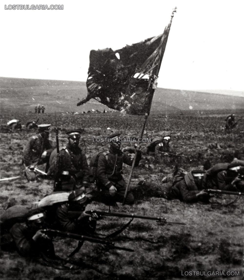Пехотата в атака, 1912 г.