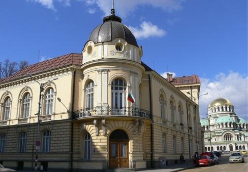 Сградата на БАН – наследничката на Българското книжовно дружество