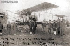 Самолет Албатрос, с който поручиците Радул Милков и Продан Таракчиев извършват първи боен полет над Одрин на 16 октомври 1912 г.; lostbulgaria.com