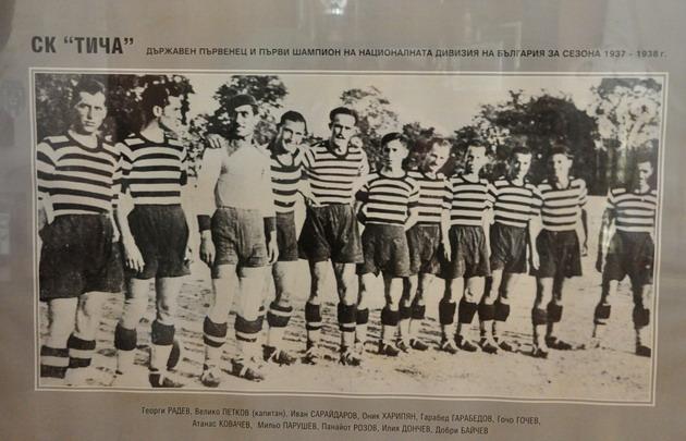 Съставът на отбора години по-късно.