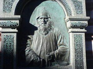 НеофитРилскигроб