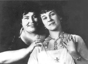 Христина и Людмила