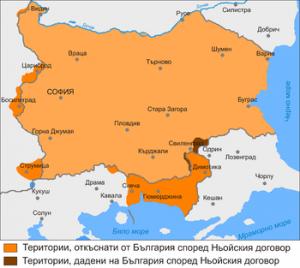 Територията на България според Ньойския мирен договор