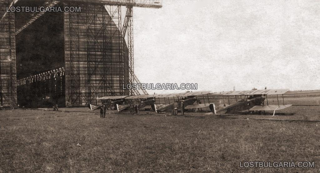 Цепелиновият хангар, построен от германците през Първата световна война, летище Ямбол, 20-те години на ХХ век