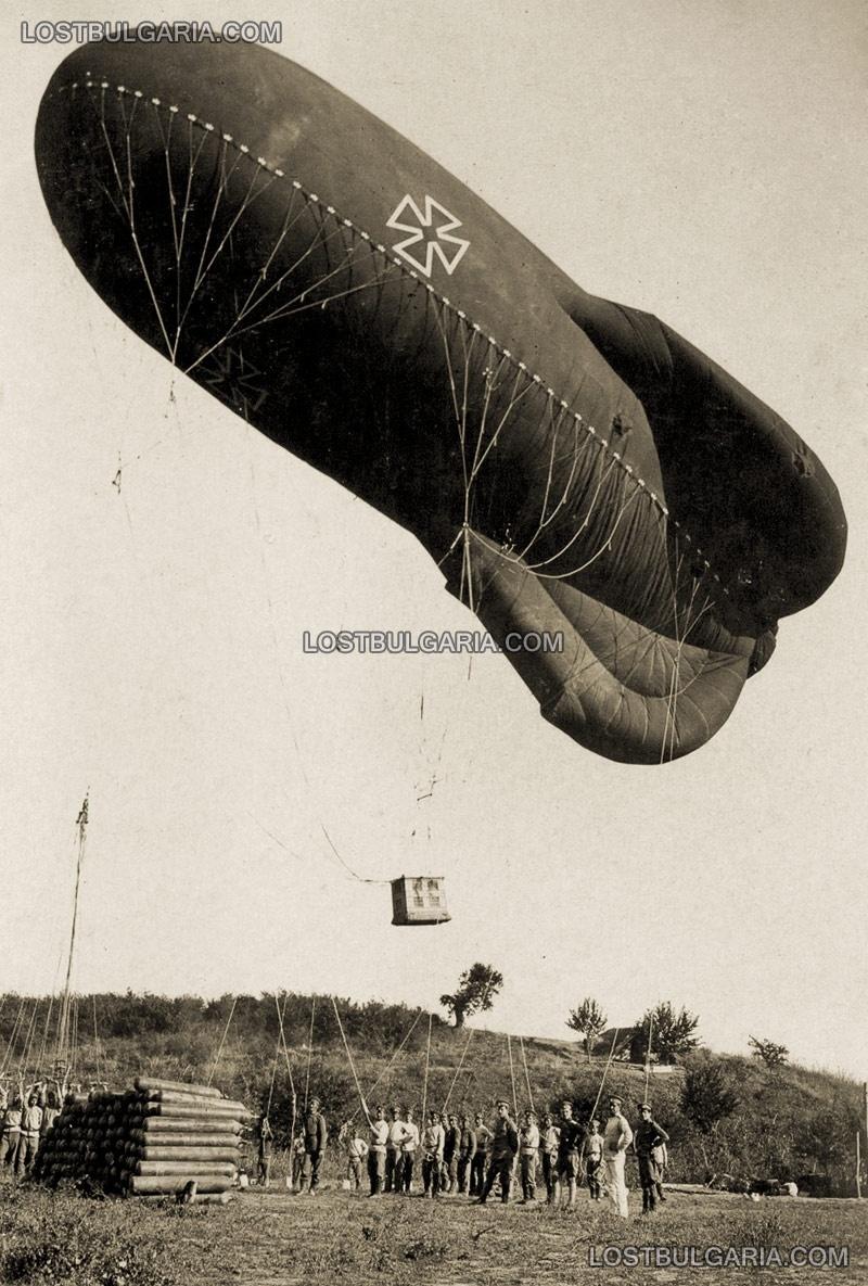 """Български """"змейков"""" балон от Първата световна война"""