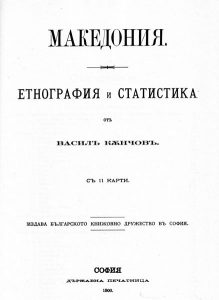 438px-Macedonia_ethnography_and_statistics
