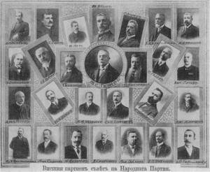 Народната партия в началото на XX век, малко след смъртта на Стоилов