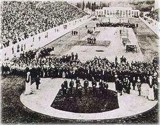 Откриване на Първите съвременни олимпийски игри в Атина