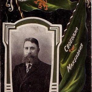 Пощенска картичка от 1912 г. с портрет на Радославов