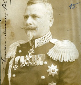 Georgi_Vazov_020-1-239,15