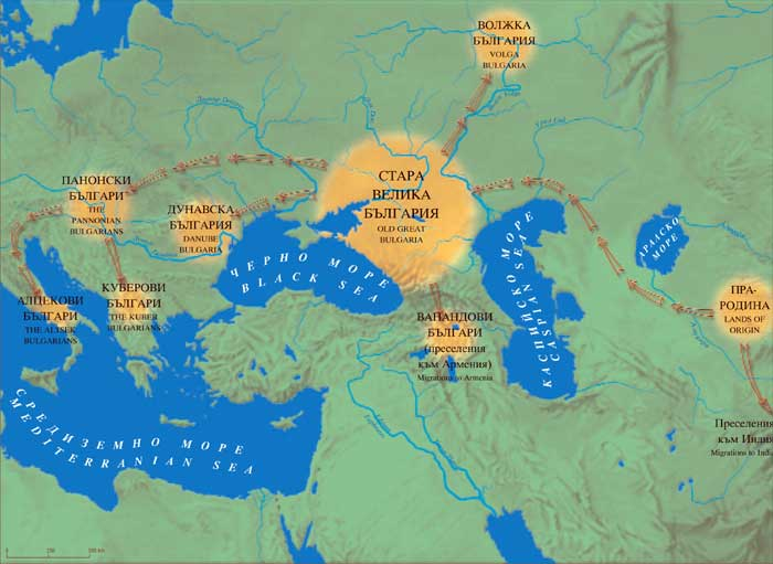 http://www.bulgarianhistory.org/wp-content/uploads/2014/05/1-7_ranni_preselenia_bulgar.jpg