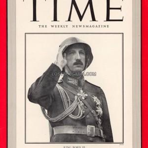 Цар Борис III през погледа на чуждата преса (част първа)