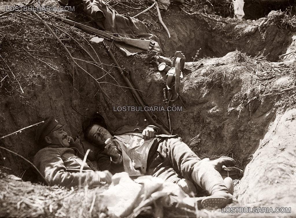 В окопите на позициите на 23-ти пехотен Шипченски полк, 1917г.