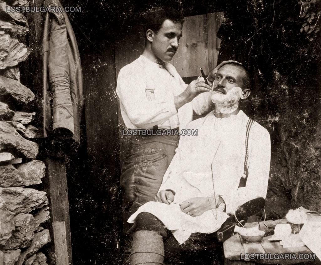 Фронтова бръснарница, 1917г.