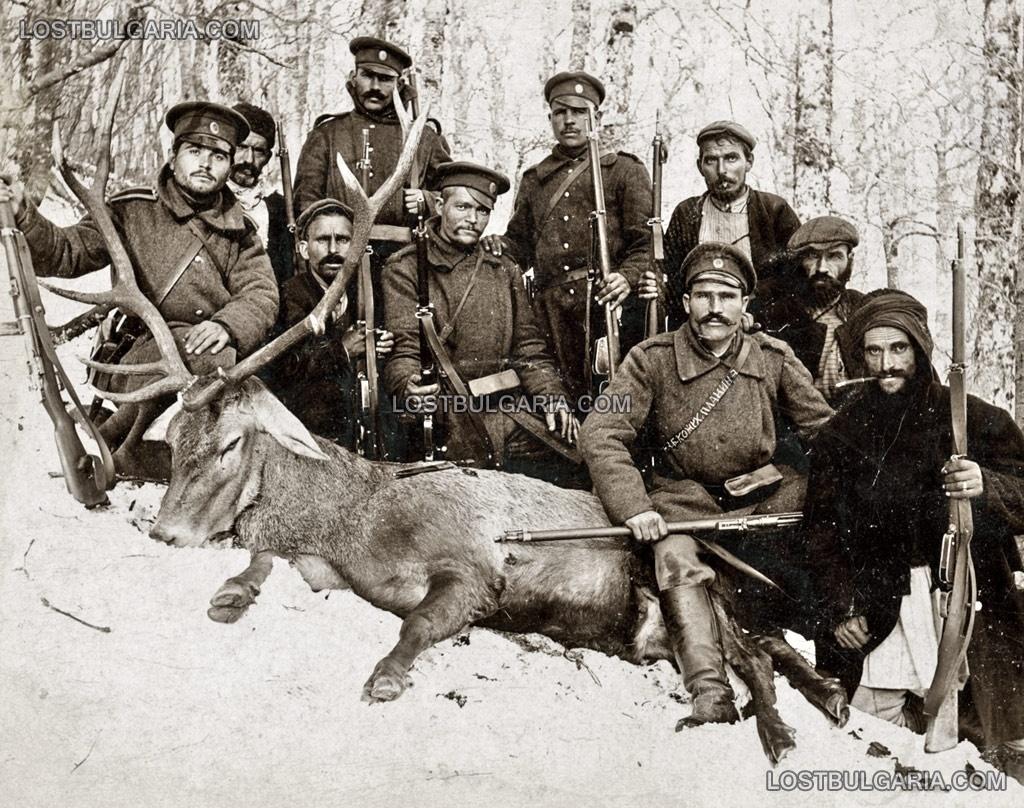 Селяни от село Серменин и войници с отстрелян елен в Кожух планина, ноември 1915 г.