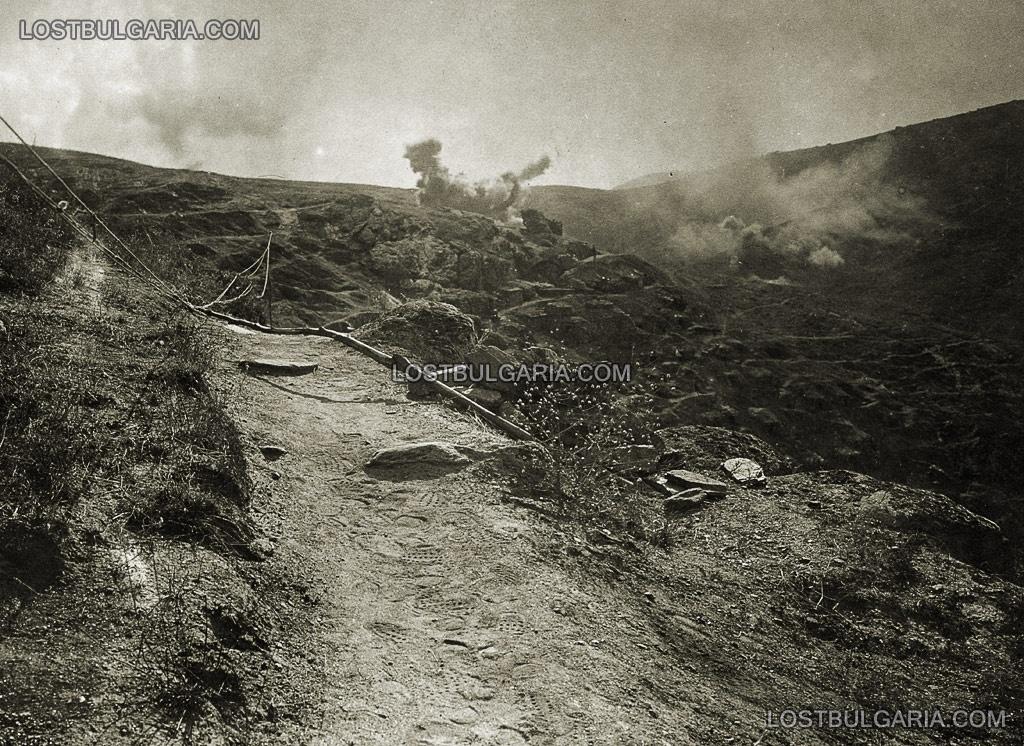 Стъпките на войниците по пътеката към бойното поле, Завоят на река Черна, септември 1917 г.