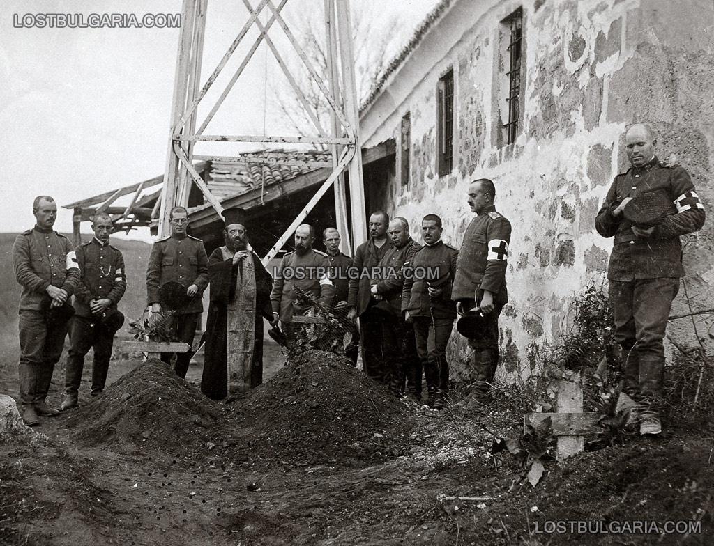 Погребение и опело на загинали бойци край Чаталджа