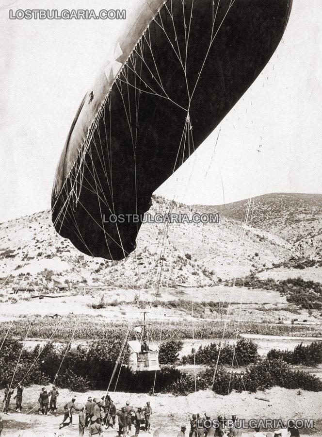 Издигане на балон за наблюдение, Южния фронт