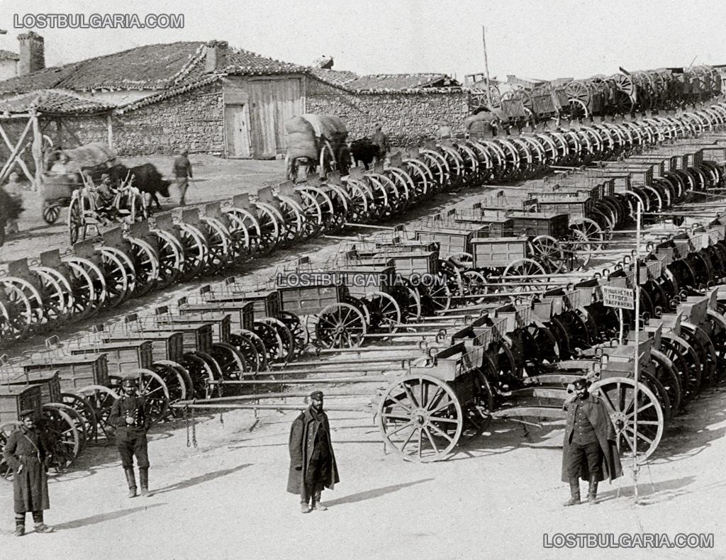 Оръдия и муниционни коли в двора на лозенградския гарнизон, Лозенград, 1912 г.