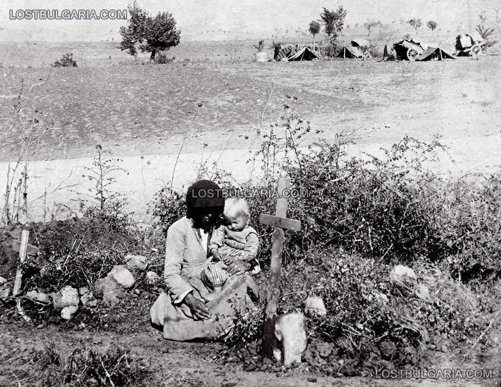 Млада вдовица с дете пред гроба на загиналия си мъж, вероятно някъде в Тракия