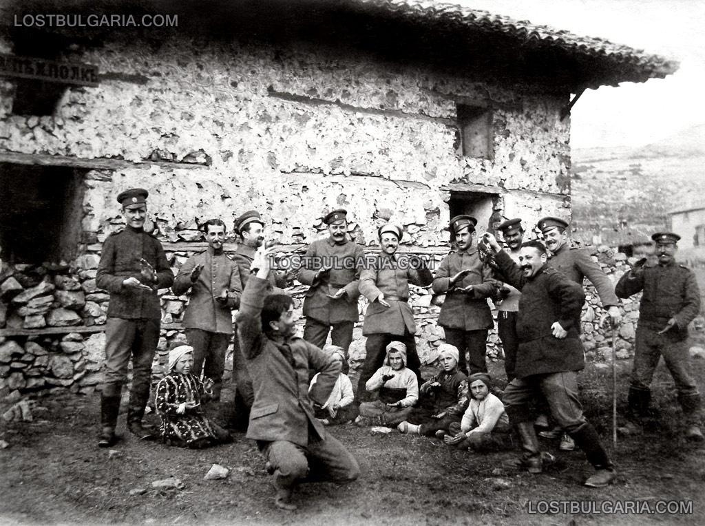 3 януарий 1918 г. – Чалаклий, Дойранско, артистът от полевия театър Иван Станев (клекнал) играе ръченица с войници