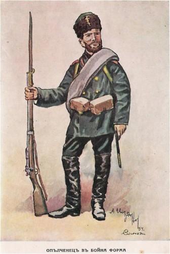Български опълченец от Руско- турската освободителна война