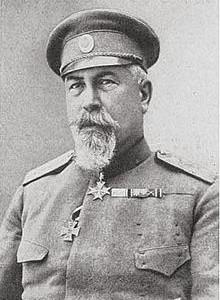 Ген. Георги Тодоров