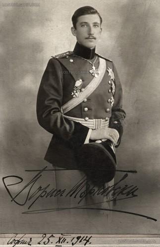 Студиен портрет на Княз Борис Търновски с автограф и дата 25 декември 1914 г., София; снимка: lostbulgaria.com