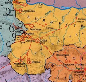 Сръбско- българска война