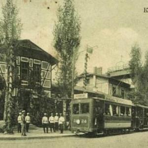 Школа за запасни офицери- Княжево