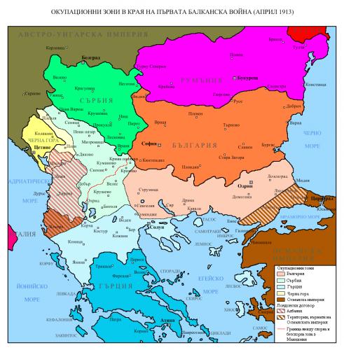 Граници според Лондонският мирен договор
