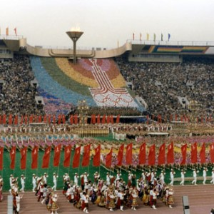 Откриването на летните олимпийски игри в Москва, 1980 година
